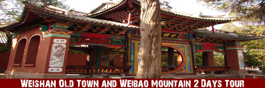 Weishan Old Town And Weisbao Mountain 2 Days Tour