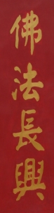 charecter banner 2