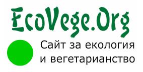EcoVege