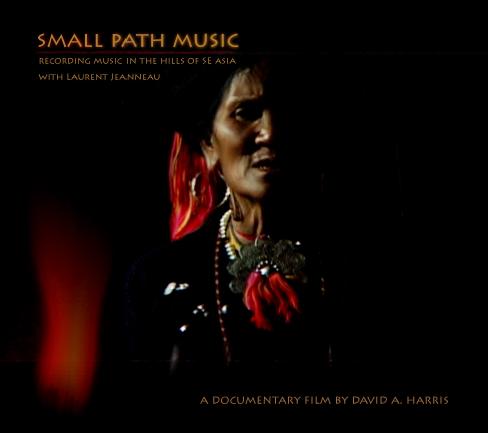 small path music