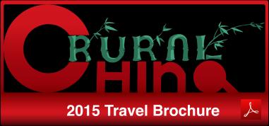 2015 travel brochure lofo pdf small