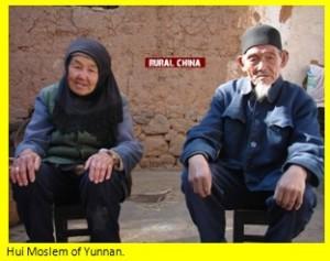 hui-couple