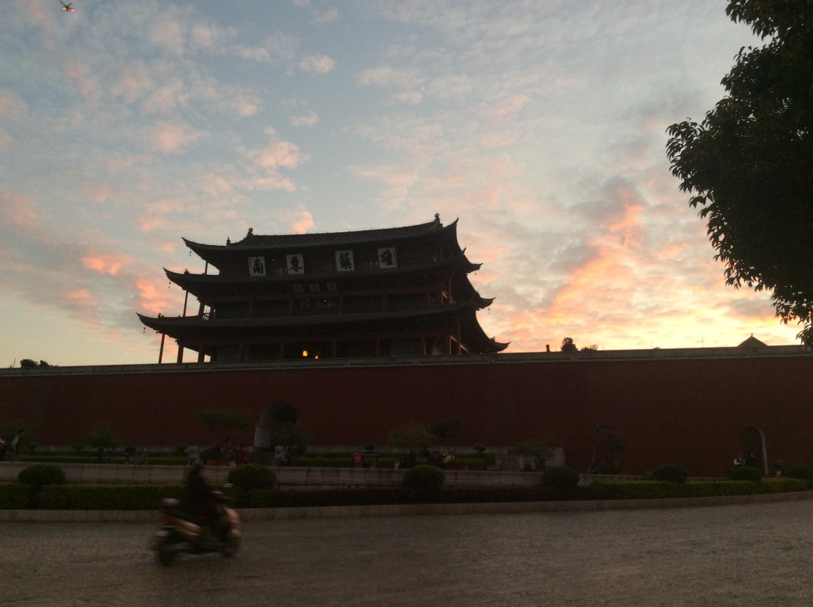 Wei Shan the home of Dao – Taoism