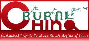 Rural China Logo